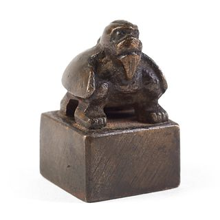 Chinese Ming Bronze Bixi Longgui Seal Chop