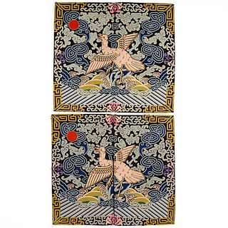 Pair of Qing Chinese Child's Rank Badges