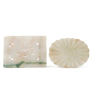 Grp: 2 Chinese Carved Jade Buckles