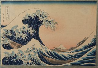 "After Hokusai ""Great Wave of Kanagawa"" Woodblock Print"