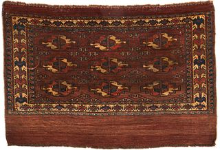 Small Turkish Tekke Rug Carpet