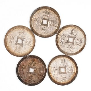 Grp: 5 Chinese Archaic Form Silver Coins