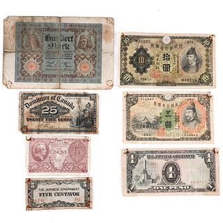 Grp: 7 International Banknotes or Paper Currency