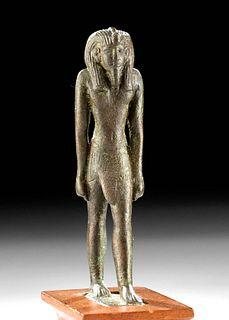 Egyptian Bronze Striding Pharaoh, ex-Parke-Bernet