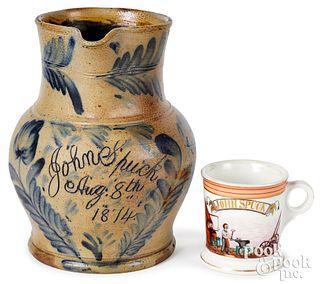 Philadelphia, PA stoneware presentation pitcher