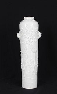 Antique Chinese Dehua Porcelain Vase