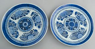 Pair of Early 19th Century Fitzhugh Blue Plates