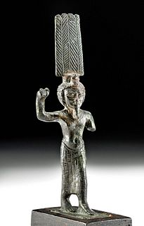 Egyptian Bronze Onouris / God of War, ex-Royal Athena
