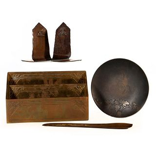Hammered Copper and Brass Desk Furnishings