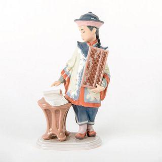 Asian Scholar 1006177 - Lladro Porcelain Figurine