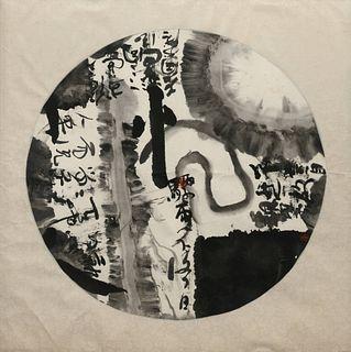 Wang Tiande (Chinese, b. 1960) Untitled