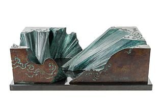 Yuyu Yang (Taiwanese, 1926-1997) Taroko Gorge, 1973
