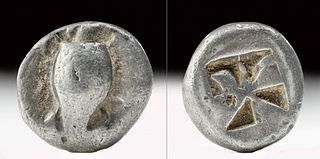 Greek Aegina AR Silver Stater w/ Turtle & Shield