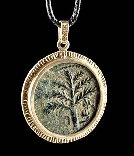 Judaea Bar Kochba Bronze Coin w/ Gold & Diamond Setting