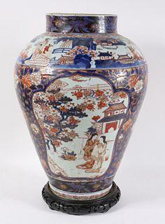 Japanese Imari Porcelain Floor Vase
