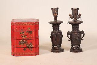 Pair of Chinese Bronze Urns