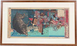 Woodblock Print, Yoshitoshi, Men & Wild Boar