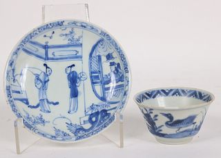 Chinese Export Blue & White Table Cup and Saucer