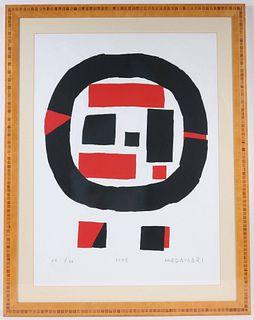 Masanari Murai, Japanese Abstract Print