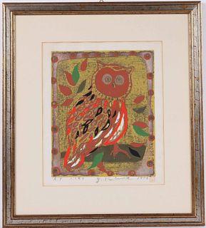 Yoshiharu Kimura, Artist Proof, Abstract Owl