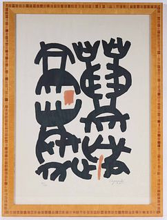 Giuseppe Capogrossi, Abstract Lithograph