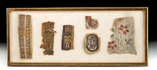 6 Framed Egyptian Coptic Polychrome Textile Fragments