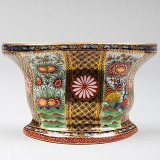 Worcester Porcelain Chamberlain's Worcester Porcelain 'Imari' Bough Pot