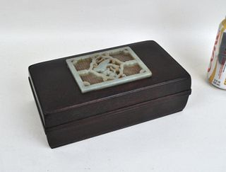 Chinese Wood Box