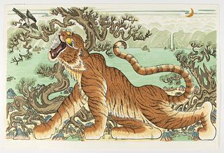 Don Ahn, Tiger and Bluejay, 1982