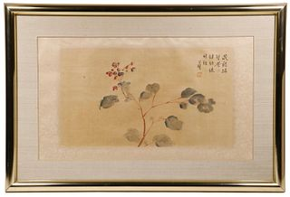 SING BUAN (CHINA, EARLY 20TH C.)