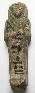 Ancient Egyptian Shabti Funerary Faience Figure