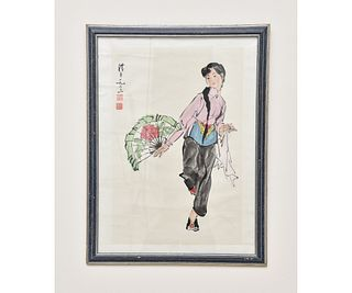 Chinese Watercolor of Young Woman