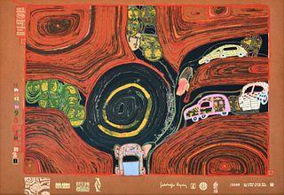 Friedensreich Hundertwasser Embossed Screenprint