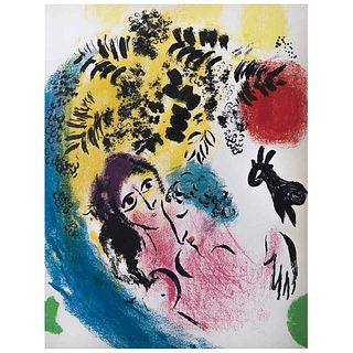 """MARC CHAGALL, Lovers with red sun, 1960, Unsigned, Lithography without print number, 12.5 x 9.4"""" (32 x 24 cm)"""