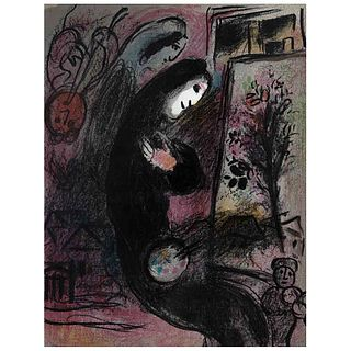 """MARC CHAGALL, Inspiré, 1963, Unsigned, Lithography without print number, 12.5 x 9.4"""" (32 x 24 cm)"""