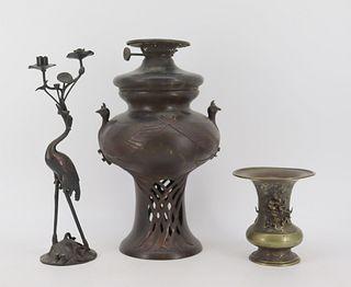 Signed Bronze Japanese Oil Lamp , Brass Vase & A