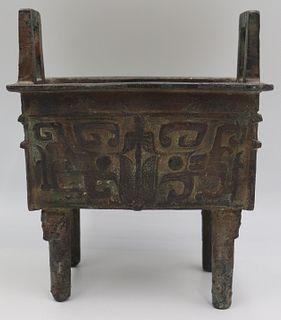 Archaistic Style Bronze Censer.