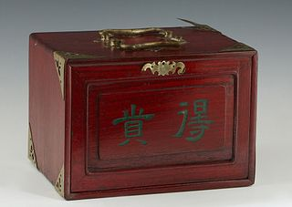 Chinese Mahjong Set, early 20th c., with bamboo and ivory tiles, in a brass mounted carved mahogany five drawer carrying case, H.- 6 3/4 in., W.- 9 1/