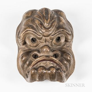 Japanese Theatre Noh Mask