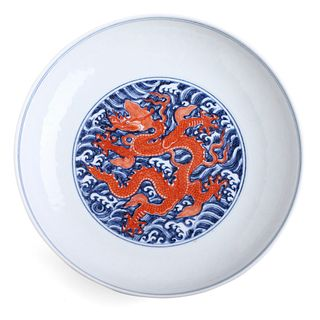A BLUE AND WHITE AND COPPER RED DRAGON DISH