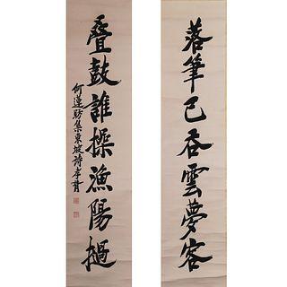 CALLIGRAPHY COUPLET, ZHENG XIAOXU