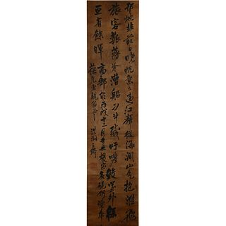 CALLIGRAPHY IN RUNNING SCRIPT, WANG DUO