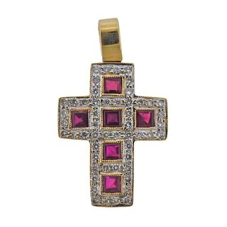 14k Gold Diamond Ruby Cross Pendant