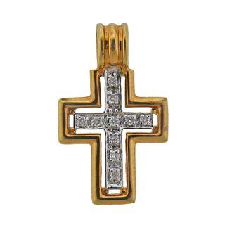 18k Gold Diamond Cross Pendant