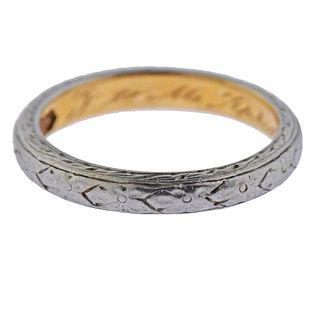 Art Deco 18k Gold Wedding Band Ring