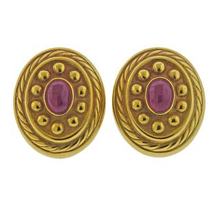 18k Gold Ruby Cabochon Earrings