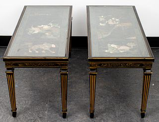 Chinese Hardstone Inlaid Side Tables, Pair