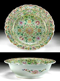 19th C. Chinese Qing Porcelain Bowl, ex General Chen Qi