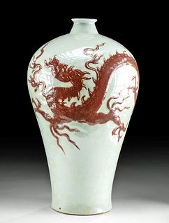 19th C. Chinese Qing Stoneware Meiping Vase