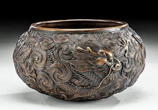 19th C. Chinese Qing Dynasty Brass Bowl w/ Dragon